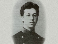 student of Moscow University, 1890