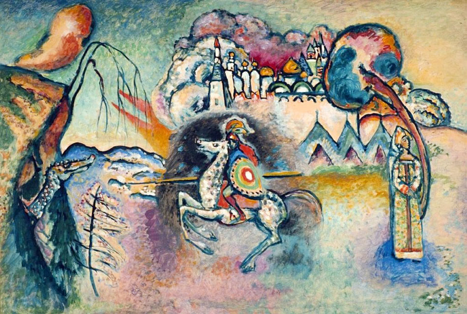 Rider. St. George (1915)  by Wassily Kandinsky