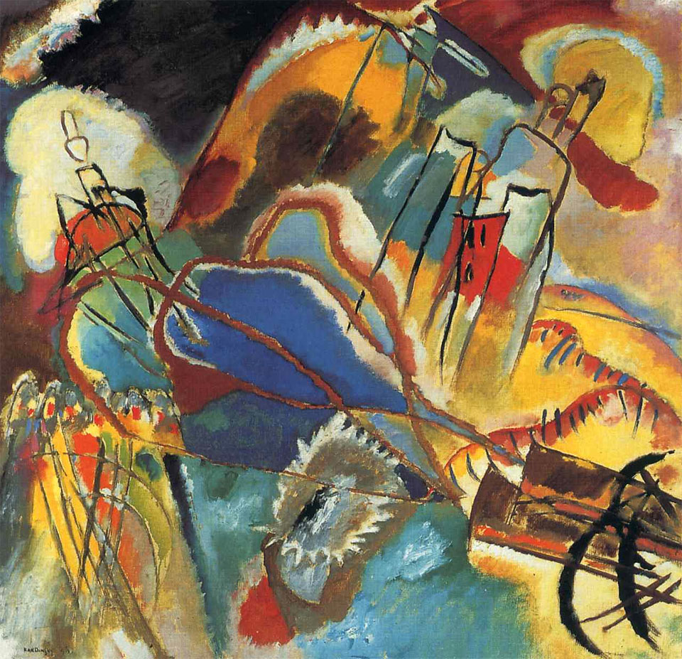 Painter Wassily Kandinsky. ������������ 30 (Cannons). 1936 year