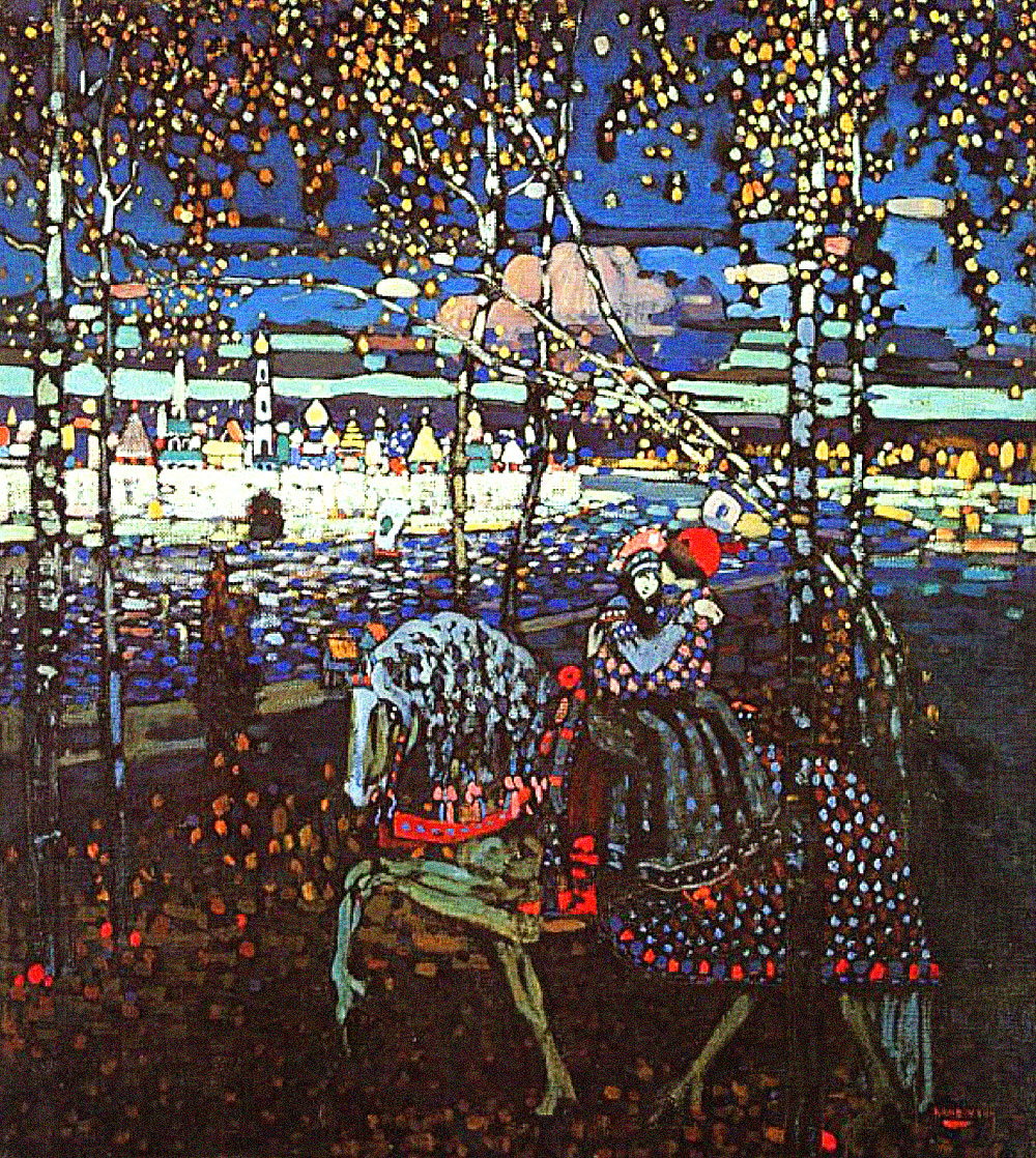 Painter Wassily Kandinsky. Painting. Couple Riding. 1906 year