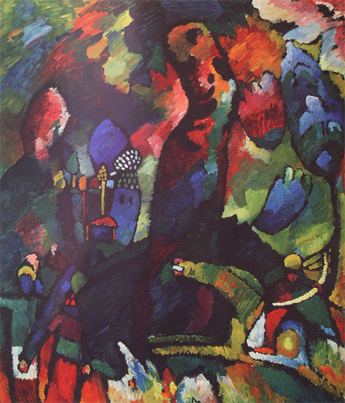Picture With Archer (1909)  by Wassily Kandinsky