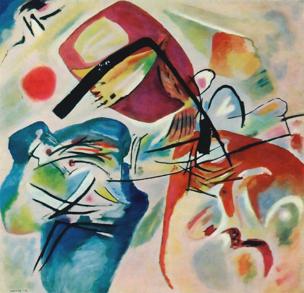 Painter Wassily Kandinsky. Painting. Picture With A Black Arch. 1912 year