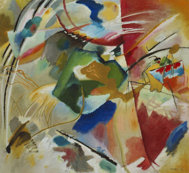 Painter Wassily Kandinsky. Painting. Painting with Green Center. 1913 year