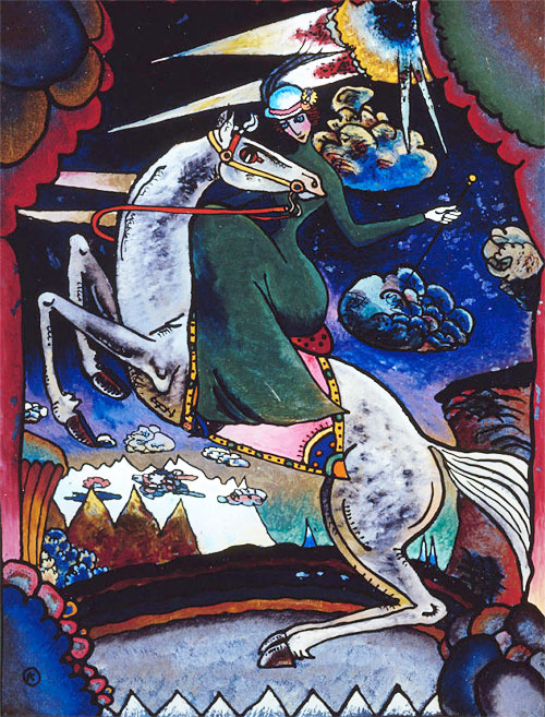 Amazon in mountains (1917)  by Wassily Kandinsky