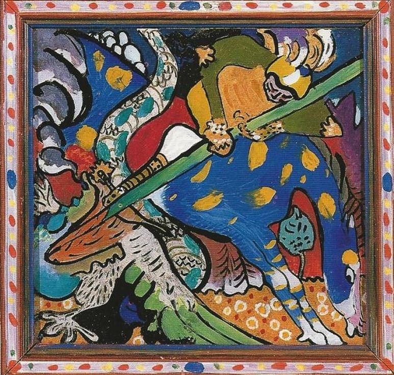 Saint George vs Dragon (1911)  by Wassily Kandinsky