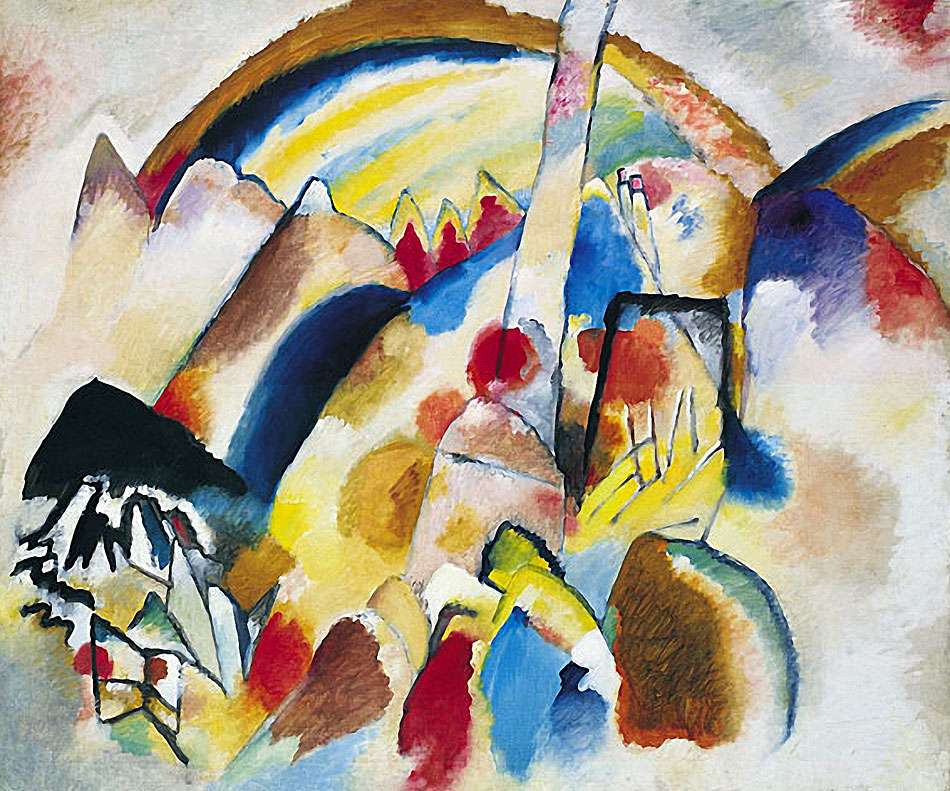 Landscape With Red Spots (1913)  by Wassily Kandinsky