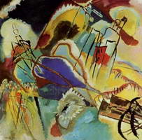 Improvisation 30 (Cannons) (1913) by Wassily Kandinsky