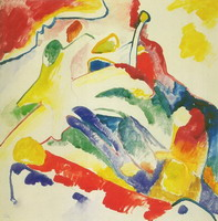 Wassily Kandinsky. Sketch for