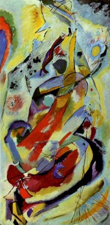 Wall Panel No. 1 (1914)  by Wassily Kandinsky