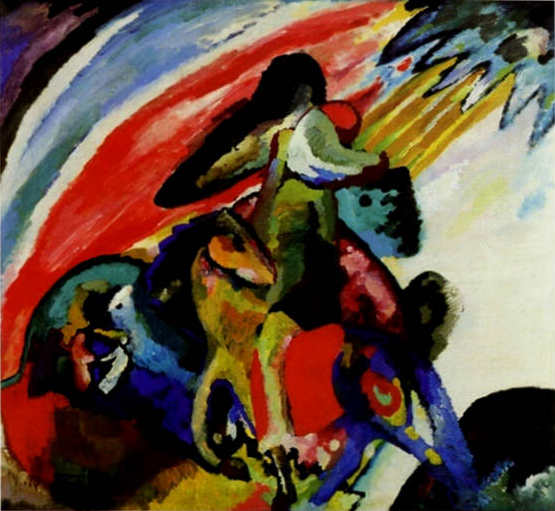 Improvisation 12 (Rider) (1910)  by Wassily Kandinsky