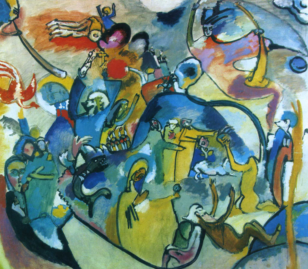 All Saints Day II (1911)  by Wassily Kandinsky