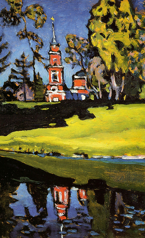 Ahtyrka. Red Church (1908)  by Wassily Kandinsky