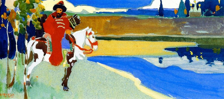 Russian Knight (1902)  by Wassily Kandinsky
