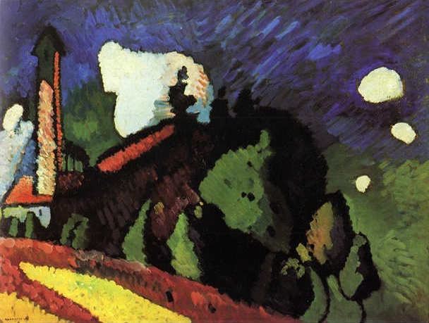 Murnau. Landscape with a Tower (1908)  by Wassily Kandinsky