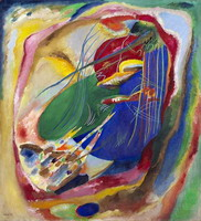 Wassily Kandinsky. Painting with Three Spots,