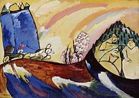Painting with Troika (1911 - 1912) by Wassily Kandinsky
