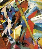Saint George (1911 - 1912) by Wassily Kandinsky