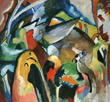 Improvisation 19A (1911 - 1912) by Wassily Kandinsky
