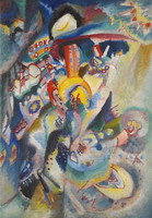 Moscow II (1916) by Wassily Kandinsky