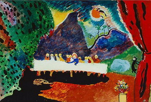 Wassily Kandinsky. Last Supper,