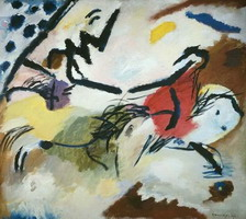 Improvisation 20 (Two Horses) (1911) by Wassily Kandinsky